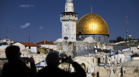 Jerusalem rs Middle East peace talks to launch