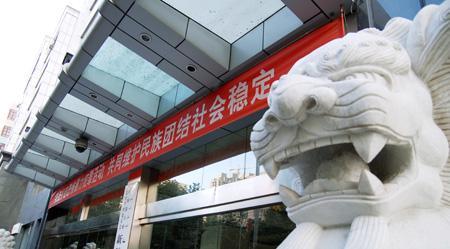 China ethnic Japan China row escalates