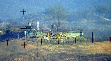 KoreanDMZ Gunfire across Korean border