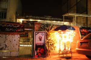 228086 Iran Scientist 300x199 MEDIA ALERT: Israel and Iran terror group behind Iran nuclear scientist attacks, say U.S. officials