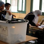 First phase of the 2012 Egyptian Presidential Elections begins
